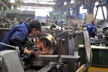 Locuri de muncă în zona Roman: în Comerț, Servicii, Industrie, Construcții și Agricultură