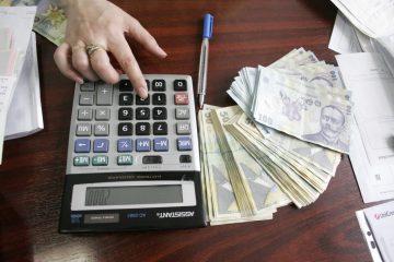 Primării din Neamț care au efectuat cheltuieli cu bunuri și servicii fără documente legale și fără respectarea legii