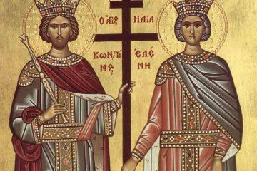 21 mai – Sfinții Împărați Constantin și Elena; 1,7 milioane de români își serbează ziua. La mulți ani!
