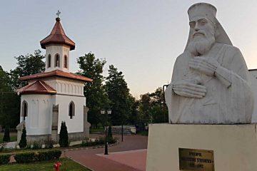 """Centrul eparhial Roman organizează a XIX-a ediție a Zilelor """"Episcop Melchisedec Ștefănescu"""""""