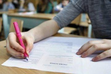Bacalaureat în Neamț, proba A: 29 de elevi nu s-au prezentat, un elev a fost eliminat
