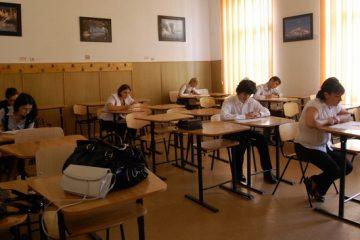 Neamț: Trei cadre didactice…de nota 10