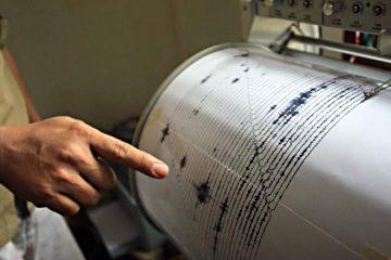 Cutremur în România, zona Vrancea, în urmă cu puțin timp