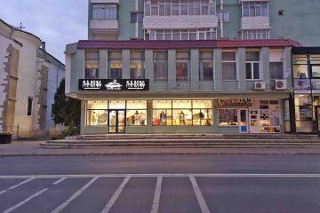Vineri, 1 noiembrie, sunteți invitați la deschiderea noului magazin ELEGANCE OUTLET STORE, de la Roman