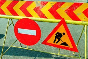 Atenție! Sâmbătă, Giratoriul Dedeman va fi blocat pe un sens, la ieșirea din Roman, spre Iași