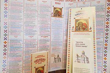Arhiepiscopia Romanului și Bacăului: a apărut Calendarul bisericesc creștin-ortodox 2020