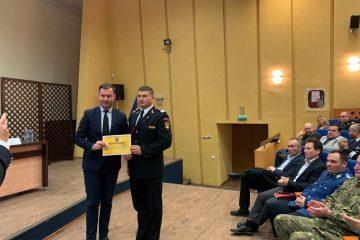 """Plutonierul major Florin Asmarandei – Detașamentul Roman a primit distincția """"Pompier de onoare al județului Neamț"""""""
