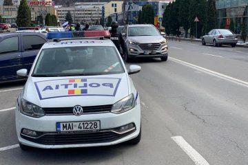 În Neamț, ZIUA POLIȚIEI ROMÂNE a fost marcată la datorie. 87 de polițiști au fost avansați în grad