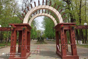 Veste bună pentru romașcani: se deschid parcurile de pe raza municipiului Roman