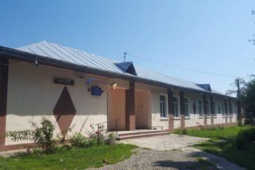 Concurs de angajare la Școala Gimnazială Boghicea