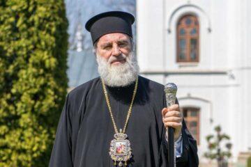IPS Părinte Arhiepiscop Ioachim la ceas aniversar prilejuit de împlinirea a 67 de ani de viață