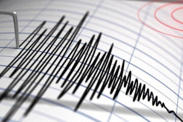 Cutremur în România, în această seară! S-a simțit și în Neamț